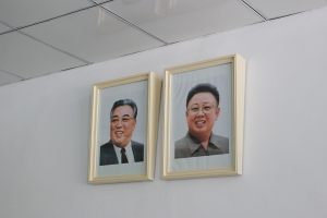 Portrait of Kim Il Sung and Kim Jong Il. Usually present in every room