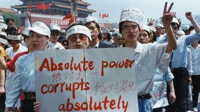 tiananmen-protest-students