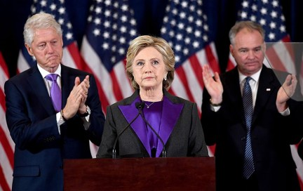 Democratic Candidate and U.S. Secretary of State, Hillary Clinton concedes defeat to Donald Trump.